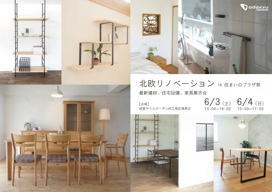 20170603plazamatsuri_gallery