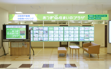 厚木店の店舗の画像