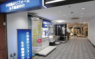 秦野店の店舗の画像