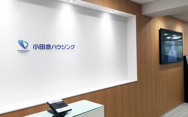 本社営業グループの店舗の画像