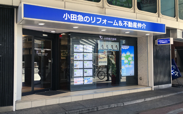 新宿店の店舗の画像