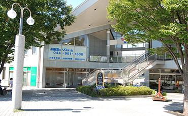 栗平店の店舗の画像