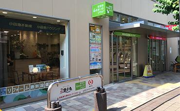 経堂店の店舗の画像