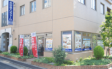 町田店の店舗の画像