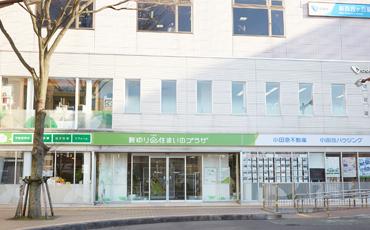 新百合ヶ丘店の店舗の画像